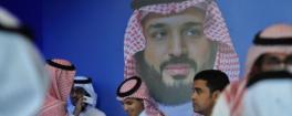 انقلاب اجتماعی در عربستان