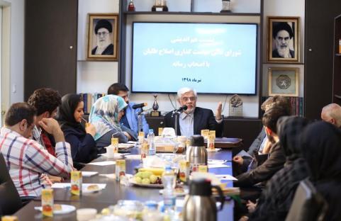محمدرضا عارف:انتقادات رسانهها درباره عدم نظارت شورای عالی اصلاح طلبان بر عملکرد فراکسیون امید را می پذیریم/رسانههای ریشهدار مرجعیت خود را حفظ کنند
