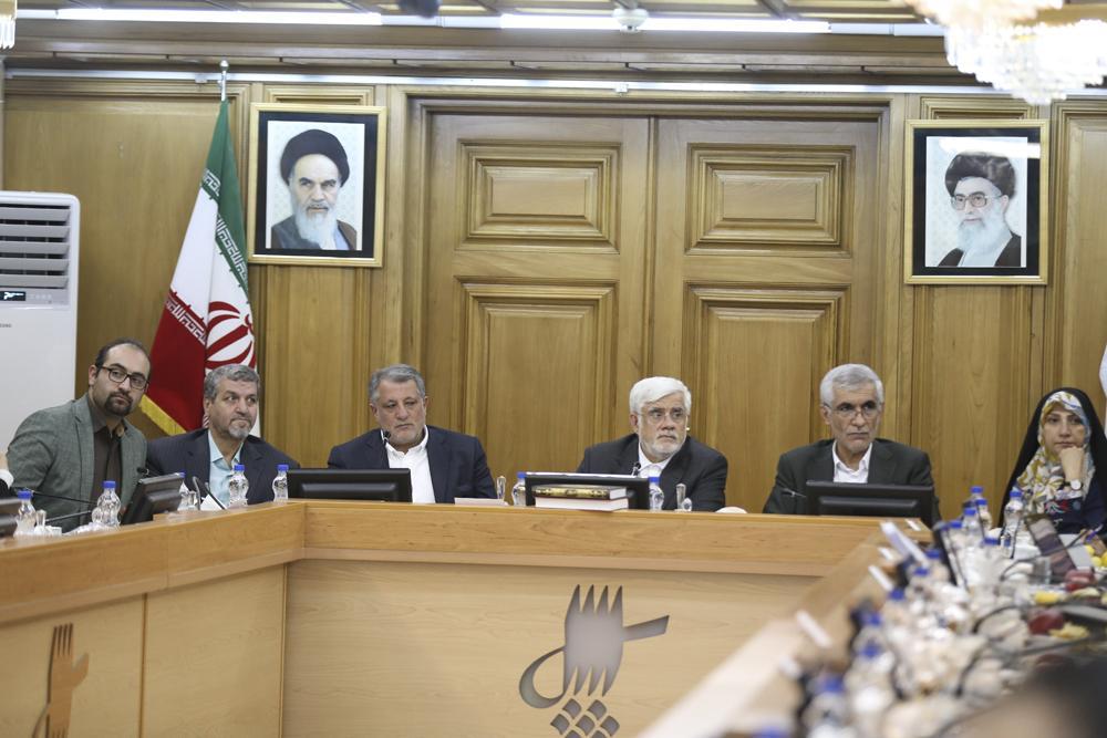 جلسه مجمع امید تهران